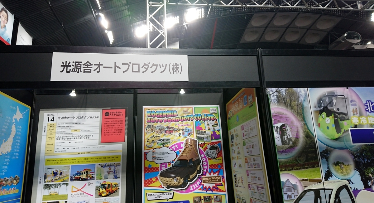 f:id:maruyamabase:20200126214630j:plain