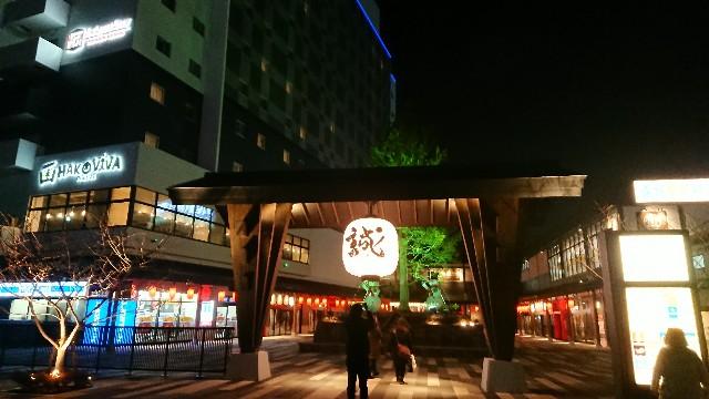 f:id:maruyamabase:20200214223908j:image