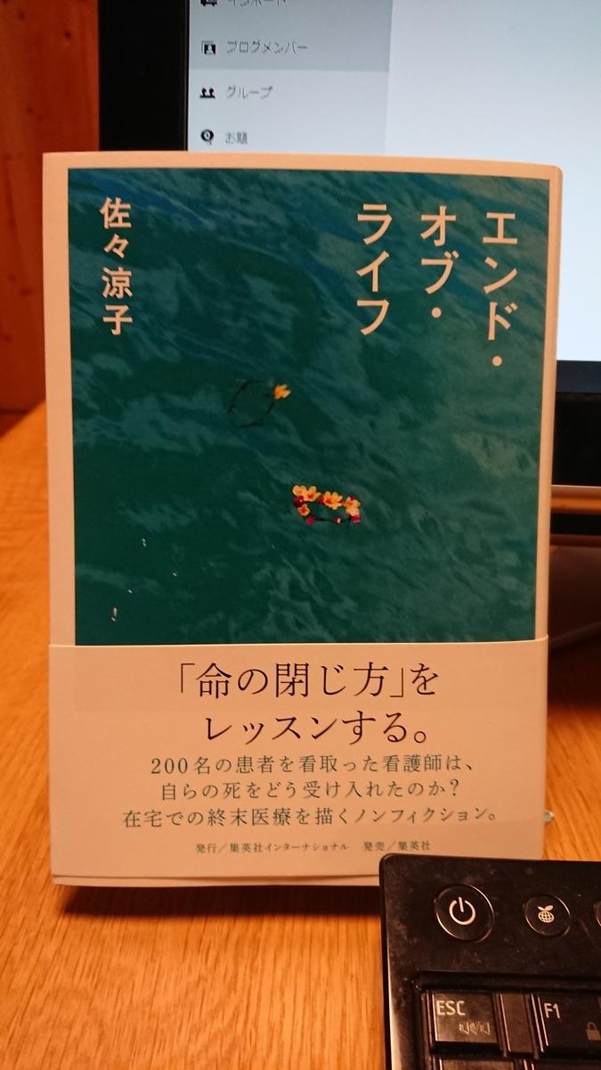 f:id:maruyamabase:20200330211304j:plain
