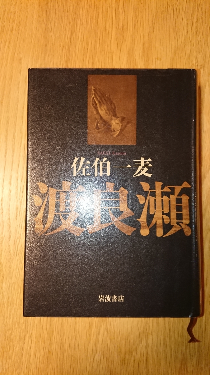 f:id:maruyamabase:20200923223020j:plain
