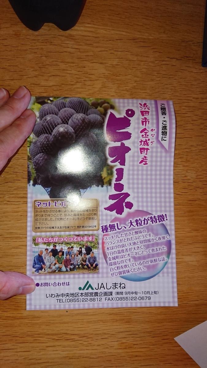 f:id:maruyamabase:20200926205041j:plain