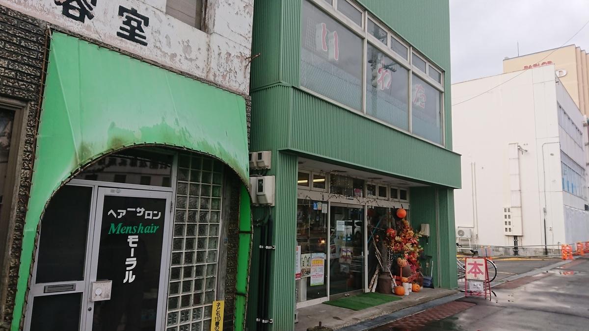 f:id:maruyamabase:20201023214011j:plain