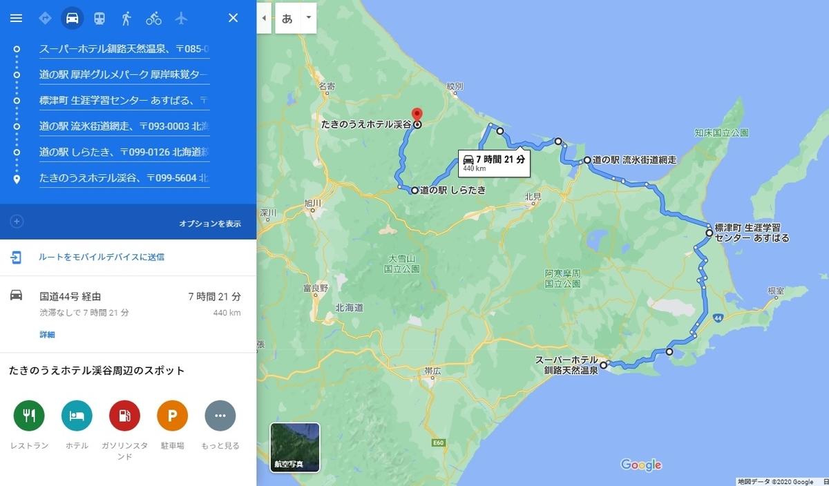 f:id:maruyamabase:20201026203418j:plain