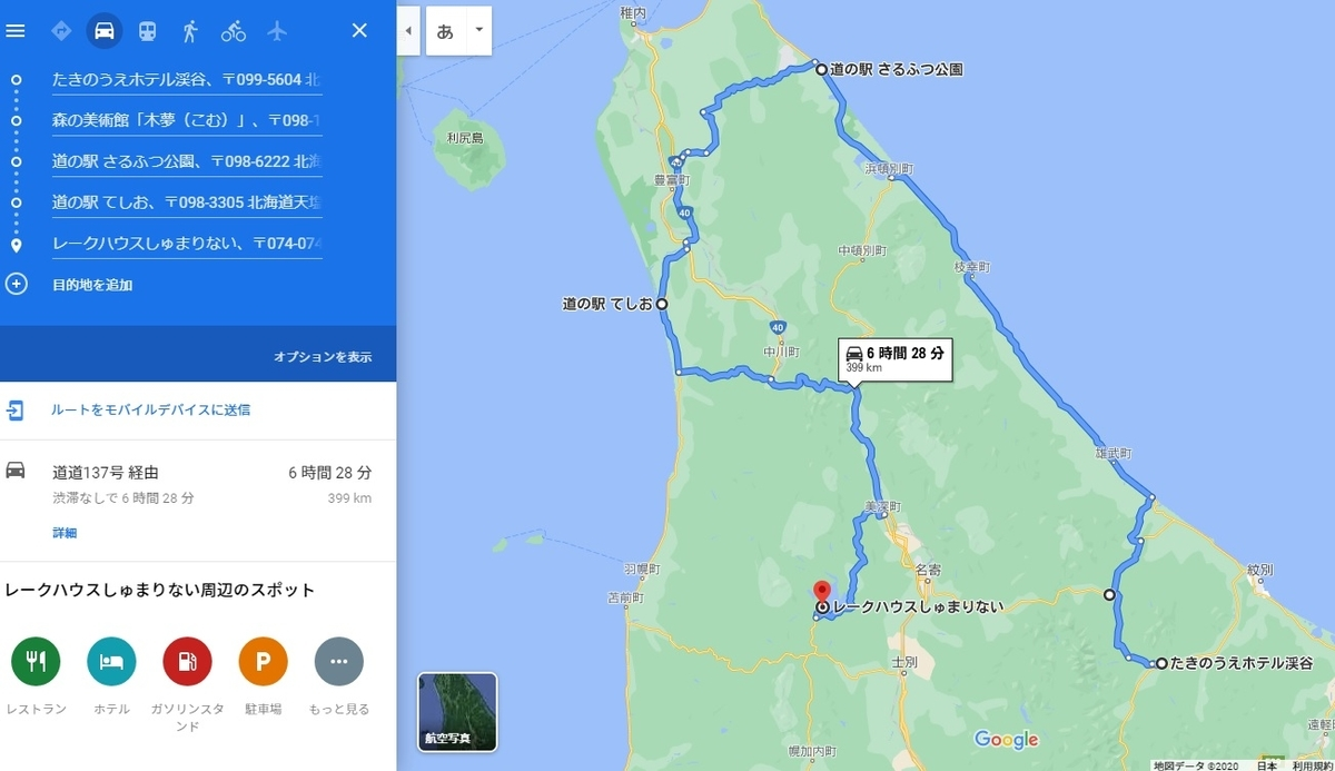 f:id:maruyamabase:20201026212605j:plain