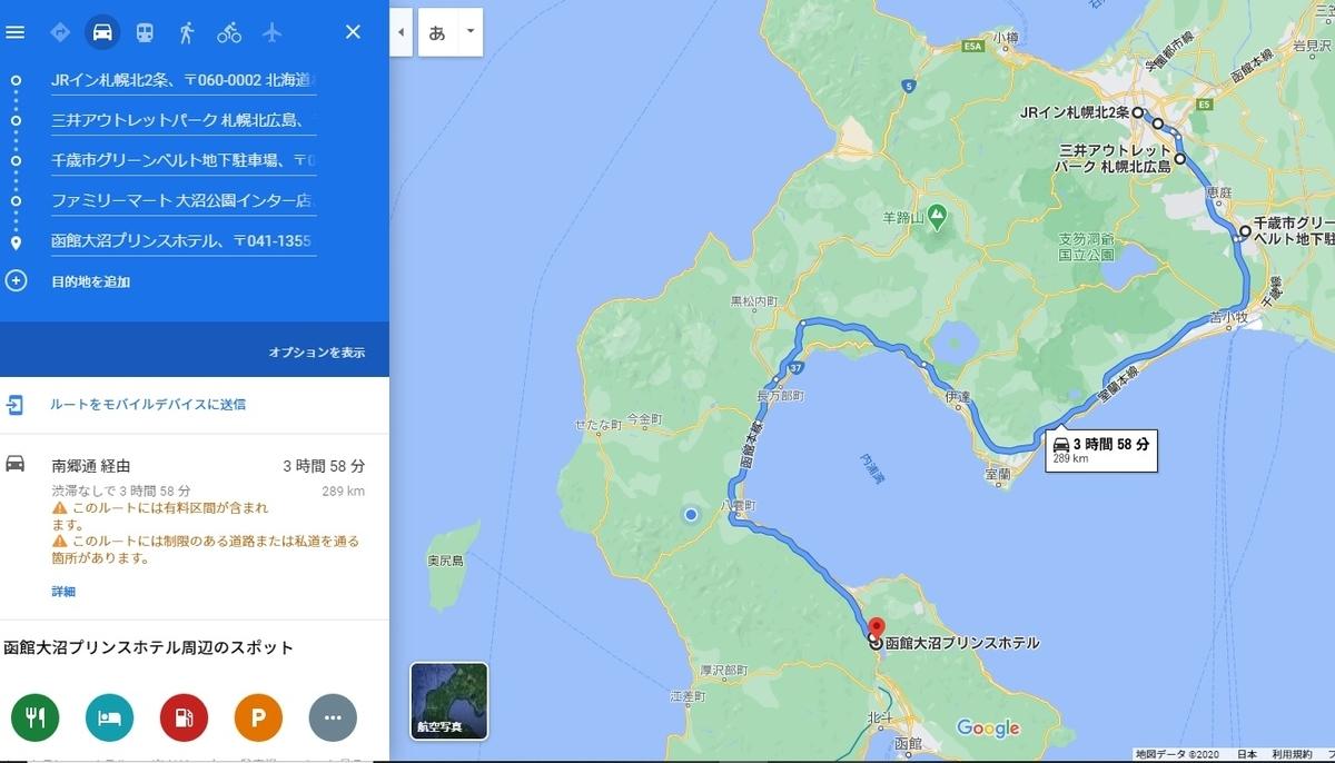 f:id:maruyamabase:20201026214002j:plain