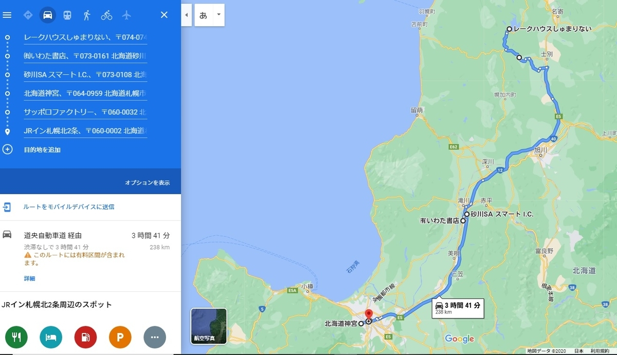 f:id:maruyamabase:20201026215129j:plain