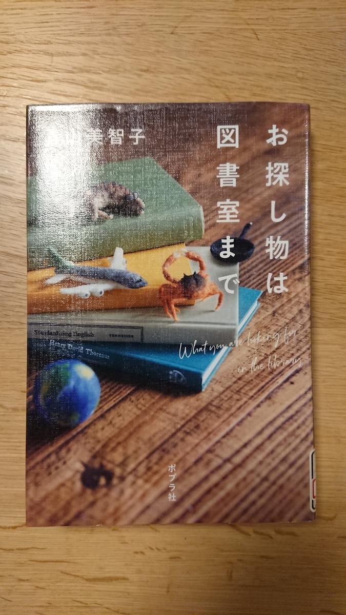 f:id:maruyamabase:20210221202855j:plain