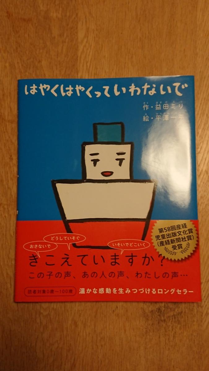 f:id:maruyamabase:20210303201846j:plain