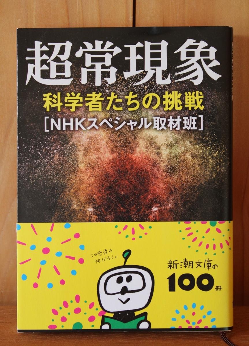 f:id:maruyamabase:20210914183334j:plain