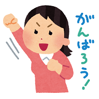 f:id:maruyamakun9463:20170418172839p:plain