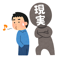 f:id:maruyamakun9463:20170430172852p:plain