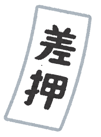 f:id:maruyamakun9463:20171108121148p:plain