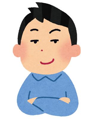 f:id:maruyamakun9463:20180205145816p:plain