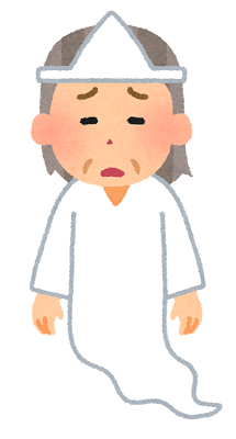 f:id:maruyamakun9463:20180209163445p:plain