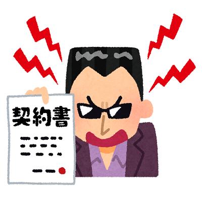 f:id:maruyamakun9463:20180223190012p:plain