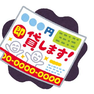 f:id:maruyamakun9463:20180411110911p:plain