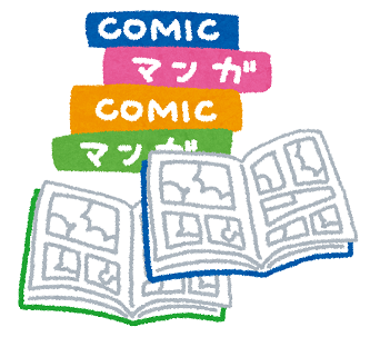 f:id:maruyamakun9463:20180507181135p:plain