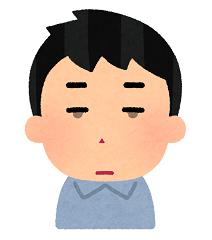 f:id:maruyamakun9463:20180508181650p:plain