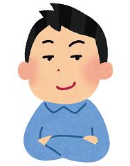 f:id:maruyamakun9463:20180616182818p:plain