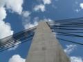 [sky]比美乃江大橋