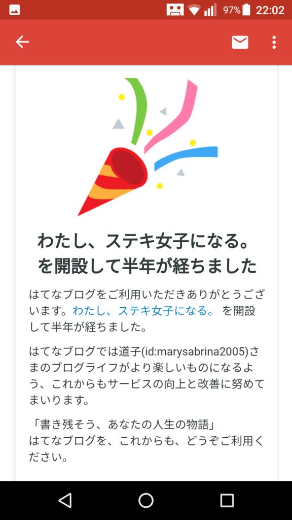 f:id:marysabrina2005:20180503220414p:plain
