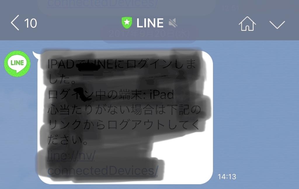 f:id:mas11kk:20181220001228j:plain