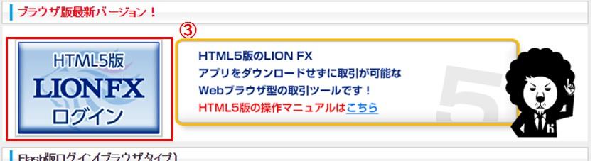 f:id:masa-dis-mile:20190206215804j:plain