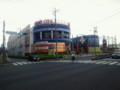 ゲームシティビーズウォーク。駅から行く途中にBOOK OFF本社があったの