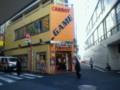 ナムコ プレイシティキャロット 横浜。ちょっと待機列が狭かった。。