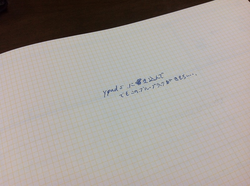 f:id:masa-masa-masa:20130215224722j:plain