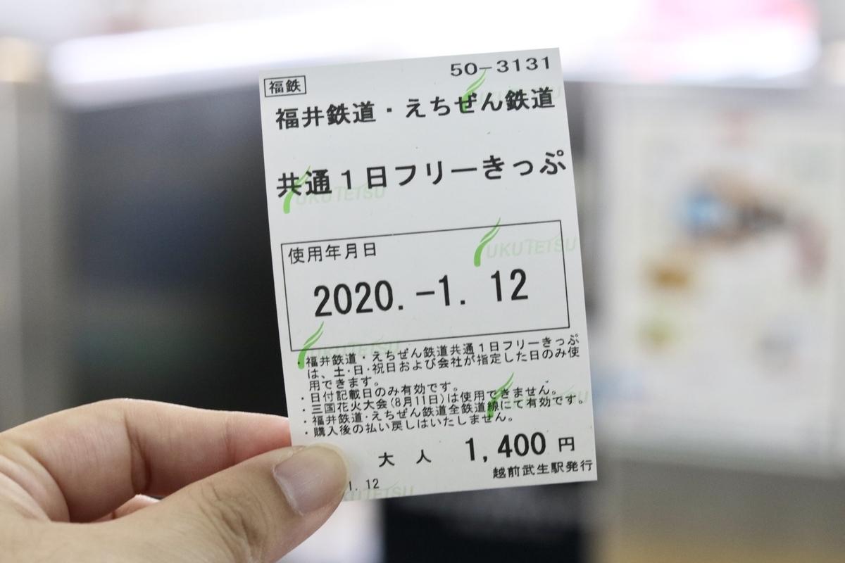 f:id:masa-tetsudo:20200510145632j:plain