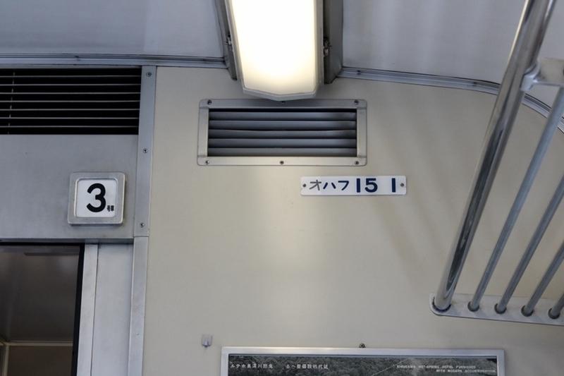 f:id:masa-tetsudo:20200901210442j:image
