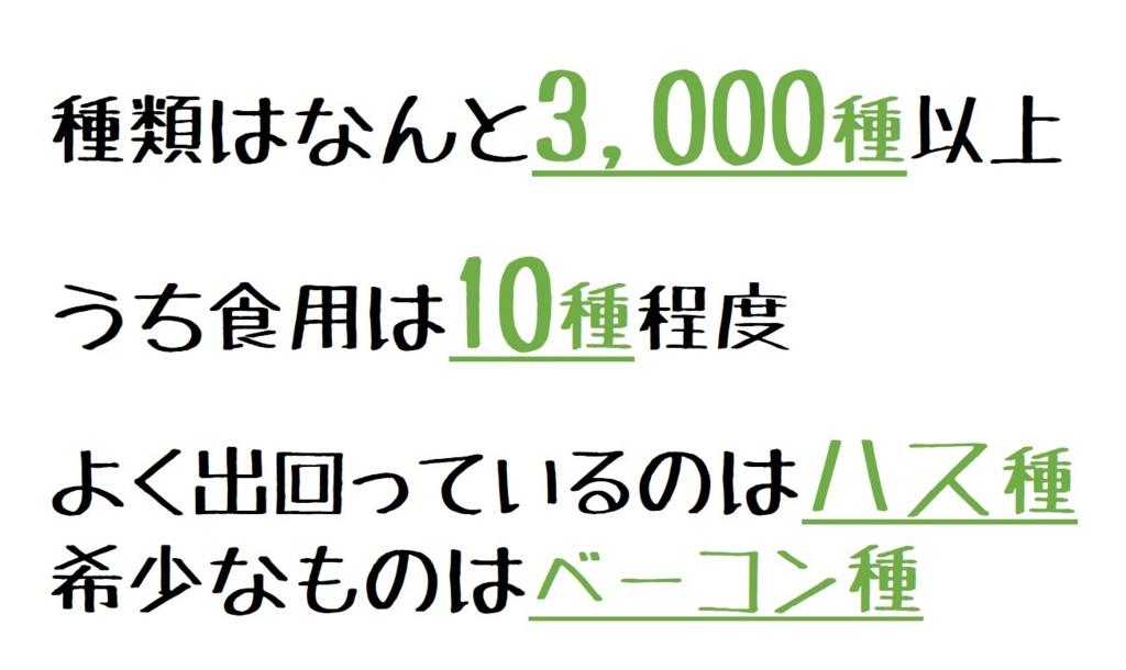 f:id:masa002:20160703102725j:plain