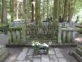 08真田公墓所