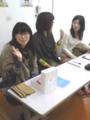 みきチャン富山朝活_2011_1211