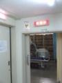 2013 1023 レントゲン室