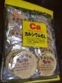 20140304 織田さんからのお菓子