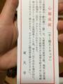 2014.05/14 心願成就
