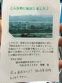 2014.05/22_柳瀬真さんハガキ