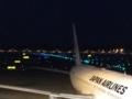 2015,3/15 成田空港