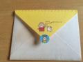 ひとみからの手紙