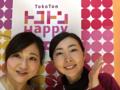 20160209長崎文化放送 あきチャンと真実トコハピ