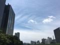 2016.06/04 飯田橋の空