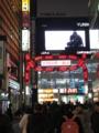 2017.02/03 歌舞伎町