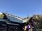 20190217東京大神宮