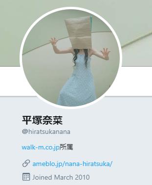 f:id:masa10ishi96sham69:20190415004200p:plain