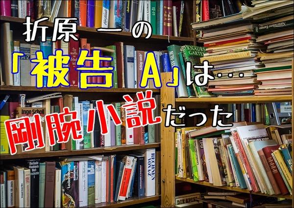 book-2273570_1280