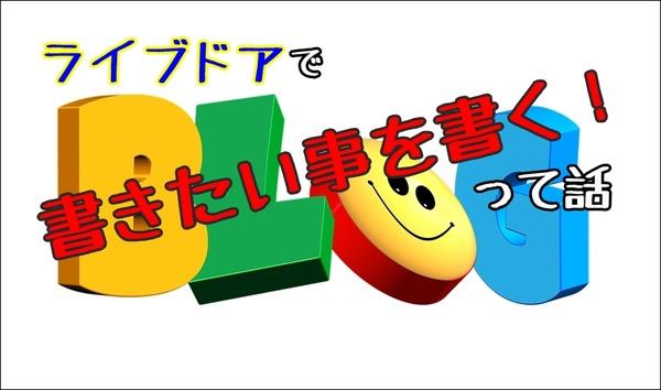 logo-1677364_1280
