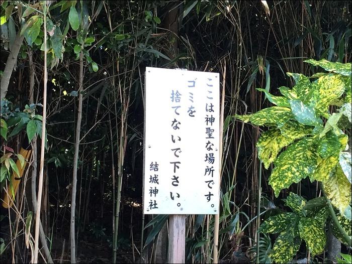 yuuki001