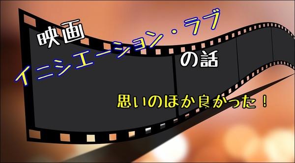 movie-1673024_1280